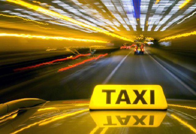 Яндекс такси телефон для заказа - 0e